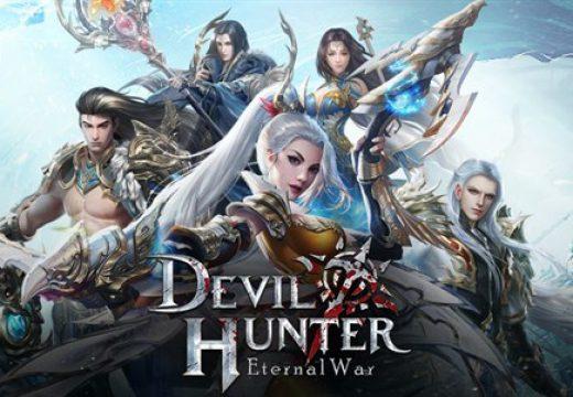 (รีวิวเกมมือถือ) Devil Hunter: Eternal War เกม MMO จอมยุทธ์ในโลกสงคราม รวมตัวละครดังไว้ในเกม