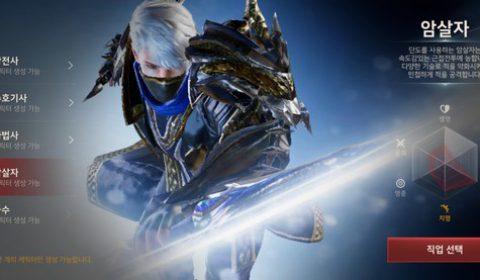 Netmarble ยืนยันเตรียมเปิด A3: Still Alive เกมส์มือถือ MMORPG เน้น PVP ให้บริการในเซิร์ฟเวอร์ Global