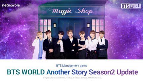 การอัปเดตครั้งใหม่! เมื่อเหล่าเมมเบอร์วง BTS เยี่ยมชม Magic Shop ใน BTS WORLD