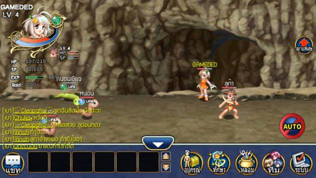 (รีวิวเกมมือถือ) Wonderland Mobile ตำนานเกมออนไลน์ยุคบุกเบิก สู่เวอร์ชั่นมือถือ