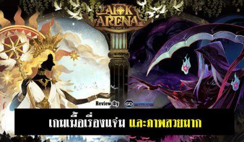 (รีวิวเกมมือถือ) AFK Arena เกม AFK ที่มีเนื้อเรื่องอันโดดเด่นและภาพสวยมาก