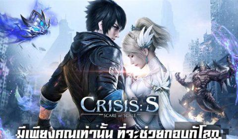 (รีวิวเกมมือถือ) CRISIS: S เกม MMO Auto Play ในธีมเนื้อเรื่อง Sci-Fi สุดมันส์!