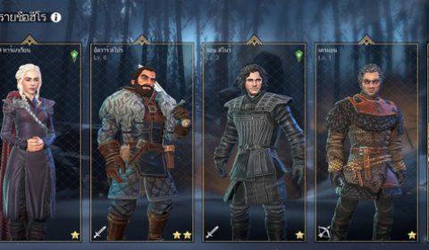 Game of Thrones Beyond the Wall จากซีรีย์ดังสู่เกมส์มือถือใหม่ พร้อมให้คุณออกผจญภัยแล้วทั้ง iOS และ Android