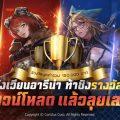 Com2uS เปิดตัว Heroes War: Counterattack เกมต่อสู้ Turn-based RPG สุดมันส์แนวใหม่ ให้คนไทยเล่นเป็นประเทศแรก!