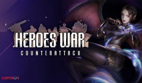 Heroes War: Counterattack ชวนเพื่อนมาเล่น รับตัวละครใหม่ไปเลย!