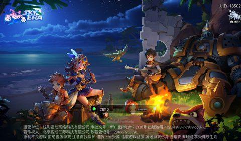 (รีวิวเกมออนไลน์) SKY ERA เกม RPG ตะลุยเมืองลอยฟ้าพร้อมหุ่นคู่ใจ ภาพฉบับการ์ตูน 3D!