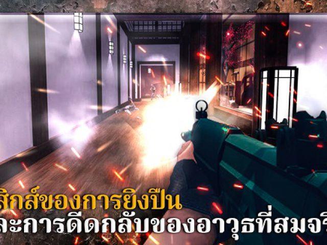 เกมมือถือแนว FPS 'Critical Ops : Reloaded' เปิดให้บริการอย่างเป็นทางการในประเทศไทย