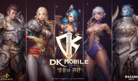 DK Mobile เกมส์มือถือใหม่จากตำนานที่ยังไม่ถูกเล่า เผยข้อมูลเพิ่มเติม 5 Class ที่คุณเลือกเล่นได้