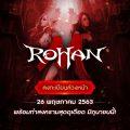 Playwith ยืนยัน Rohan M มาแน่ เตรียมเปิดให้เกมเมอร์ชาวไทยได้ลงทะเบียนเร็วๆ นี้
