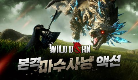 (รีวิวเกมมือถือ) Wild Born เกมนักล่าสัตว์ประหลาดขนาดยักษ์จากเกาหลี เปิดทดสอบแล้ววันนี้