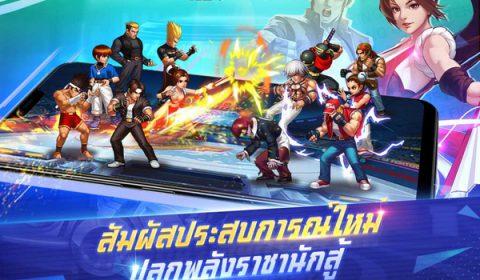 The King of Fighters AllStar – VNG เปิดลงทะเบียนล่วงหน้าแล้ววันนี้