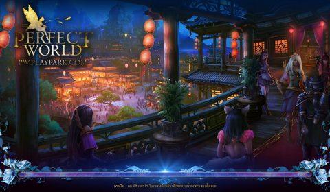 (รีวิวเกม PC) Perfect World ตำนานของเกมออนไลน์สุดอลัง กลับมาเปิดใหม่อีกครั้งโดย Playpark