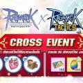Ragnarok Online X Ragnarok Tactics จับมือคอมโบ Cross Game เพียงเข้าเล่นเกม Ragnarok Tactics บนมือถือ รับไอเทมสุดพรีเมี่ยมแบบง่ายๆ ฟรีกันไปเลย