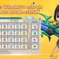 Seal Online Return อัพเดทระบบใหม่แล้ววันนี้ มีอะไรใหม่บ้าง !!