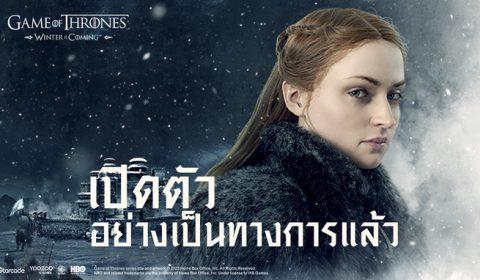 Game of Thrones: Winter is Coming เกมมือถือลิขสิทธิ์อย่างเป็นทางการ HBO® เปิดให้บริการแล้วในทั้ง 4 ภูมิภาค ในวันที่ 21 กรกฏาคมที่ผ่านมา