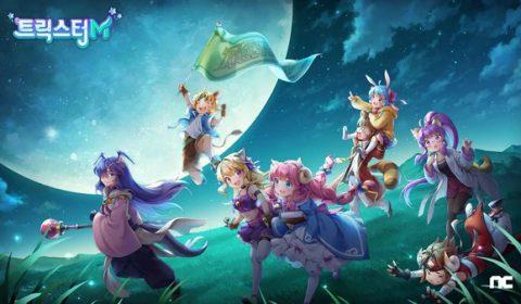 NCsoft เปิดตัว Trickster M เตรียมชุบชีวิต MMORPG ระดับตำนานกลับมาให้มันส์แบบ cross-platform ทั้ง PC และ มือถือ
