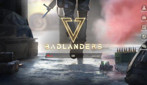 (รีวิวเกมมือถือ) Badlanders เกม Battle Royale ไร้วงบีบ และต้องหนี!
