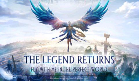 (รีวิวเกมมือถือ) Perfectworld Mobile ตำนานเกมจีนแฟนตาซี มาให้เล่นฉบับมือถือแล้ว