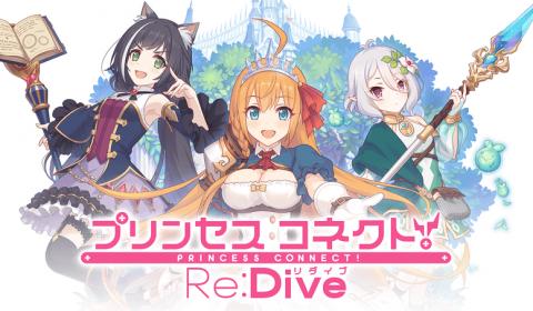 พรีวิว Princess Connect! Re: Dive เกมอนิเมะ RPG มือถือจากญี่ปุ่น ก่อนเล่นเซิร์ฟไทย