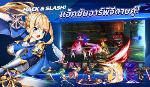 Sword Master Story เกมส์มือถือใหม่แนว hack&slash กับกราฟิก pixel art สุดคลาสสิค เปิดลงทะเบียนล่วงหน้าบนระบบ iOS และ Android แล้ววันนี้