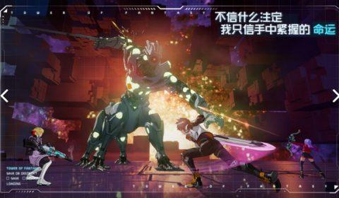 Tower of Fantasy อีกหนึ่งเกมส์มือถือน่าจับตาจากงาน ChinaJoy 2020 เผยข้อมูลเพิ่มเติมเพียบ