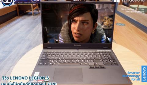 Test สดเกมมิ่งโน้ตบุ๊ก Lenovo Legion 5 กับเกม Survival ยอดฮิต รอดไม่รอด