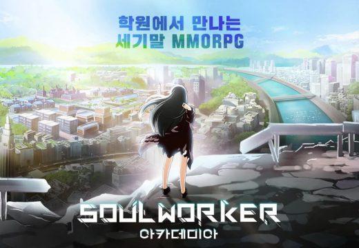 (รีวิวเกมมือถือ) SoulWorker: Academia เวอร์ชั่นใหม่ ผสมผสาน Openworld + ARPG
