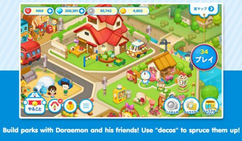 """สนุกกับพัซเซิลได้ทุกที่ทุกเวลา!  """"LINE: Doraemon Park"""" เปิดให้บริการแล้ววันนี้ ฉลองวันเกิด Doraemon!"""