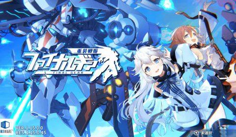 (รีวิวเกมมือถือ) Final Gear เมื่อสาวน้อยรวมกับหุ่นยนต์ กับเกม RPG ตะลุยด่านเซิร์ฟญี่ปุ่น