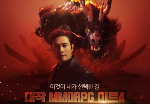 (รีวิวเกมมือถือ) MIR4 เกม MMORPG โลกแฟนตาซีเกาหลีสุดอลังการ