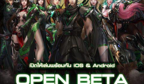 CABAL M ประกาศเปิด OBT พร้อมโหลดกันที่ Store 10 พ.ย. นี้ ทั้งระบบ iOS และ Android