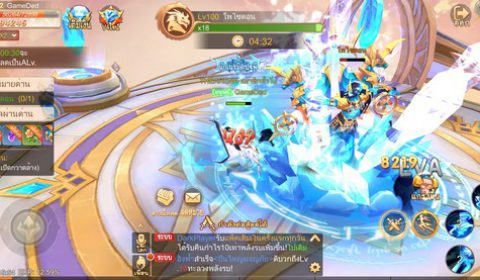 Tales of Gaia การผจญภัยในโลก MMORPG สุดแฟนตาซีเกมส์ใหม่พร้อมเปิดให้บริการทั้งระบบ iOS และ Android แล้ววันนี้