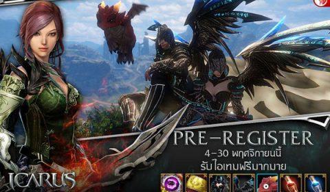 GODLIKE Icarus Online เปิดให้ลงทะเบียนล่วงหน้าแล้ววันนี้ !!