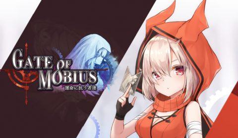 (รีวิวเกมมือถือ) Gate of Mobius เกมแอ็คชั่นอาเขตที่เล่นสนุกกว่าภาพที่เห็น