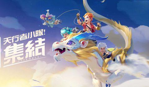 (รีวิวเกมมือถือ) Song of the Clouds เกม MMORPG ภาพสุดน่ารักครบองค์ประกอบ