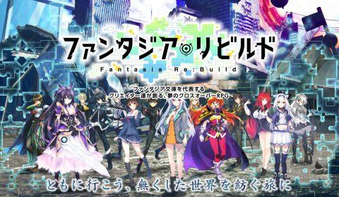 (รีวิวเกมมือถือ) Fantasia Re:build เกมรวมพลตัวละครอนิเมะของ Kadokawa สไตล์เกม Fate Go
