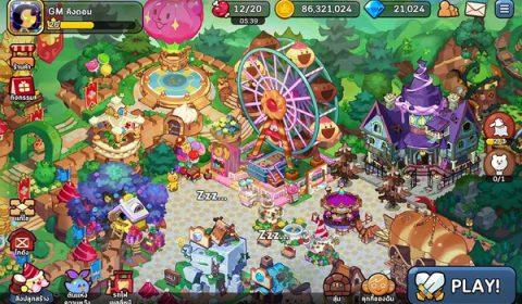 เตรียมกลับไปผจญภัยกับเหล่าคุกกี้อีกครั้งใน Cookie Run: Kingdom เปิดให้ลงทะเบียนล่วงหน้าแล้ววันนี้ทั้ง iOS และ Android