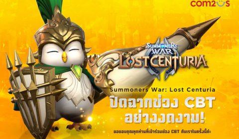 CBT เสร็จสิ้น! Summoners War: Lost Centuria กระแสตอบรับดีทั่วโลก