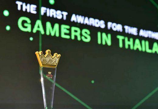 Seven Knights สุดเจ๋งคว้า The Most Popular Strategy Game 2020 รางวัลสุดยิ่งใหญ่ จาก Thailand Zocial AIS Gaming Awards 2020