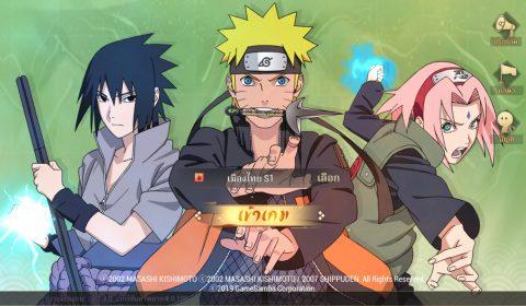 (รีวิวเกมมือถือ) Naruto:SlugfestX เกมนินจาคาถา MMORPG ฉบับอัพเกรด
