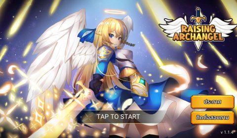 (รีวิวเกมมือถือ) Raising Archangel เกม IDLE ตะลุยปราบมอนสเตอร์ที่ง่ายแสนง่าย