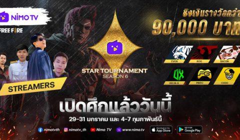 เปิดศึกเดือด Free Fire Nimo Star Tournament S6 เริ่มถ่ายทอดสด 29 มกราคมนี้ที่ Nimo TV