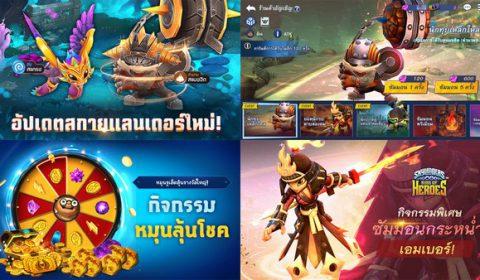 แรงไม่ตก Skylanders Ring of Heroes ยอดผู้เล่นไทยทะยานสู่อันดับ 1 จากผู้เล่นทั่วโลก พร้อมปล่อยตัวละครใหม่ 2 ตัววันนี้