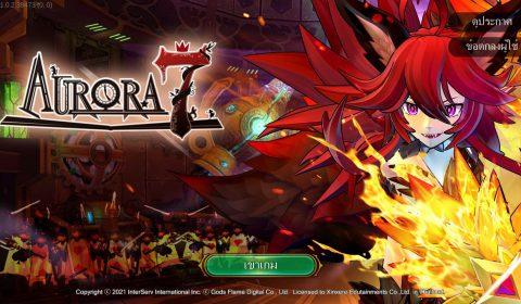 (รีวิวเกมมือถือ) Aurora7 เกม ARPG จัดทีมตะลุยโลกนิทาน