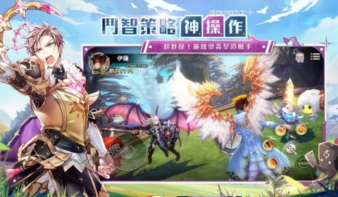 X-Legend เริ่มปีใหม่เผยข้อมูล Grand Fantasia Reborn เกมส์มือถือใหม่แนว MMORPG จากเกมส์ออนไลน์สร้างชื่อของพวกเขา
