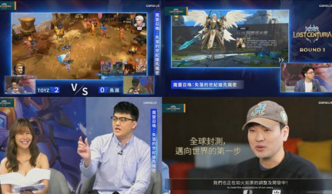 Com2uS เปิดตัว 'Summoners War: Lost Centuria' เวอร์ชันล่าสุด ครั้งแรกในงาน Taipei Game Show 2021