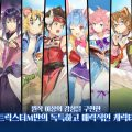 NCSOFT เผยเตรียมเปิด Trickster M เวอร์ชันมือถือในประเทศเกาหลี 26 มี.ค. นี้ ทั้งระบบ iOS และ Android