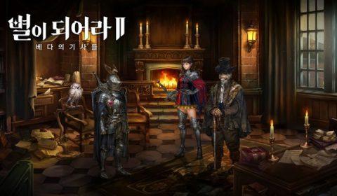 สานต่อความมันส์ FLINT เผยข้อมูล Dragon Blaze 2 เกมส์มือถือใหม่ ที่เตรียมกลับมามอบความสนุกให้เหล่าสาวกอีกครั้ง