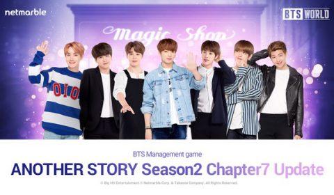 เมื่อ 'Jung kook' ทำผิดกฎร้าน Magic Shop ใน BTS WORLD อัปเดตครั้งใหม่ล่าสุดในเดือนมีนาคม พร้อมพบกับการ์ดเมมเบอร์ 5 ดาวใหม่