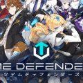 Time Defenders ผลงานใหม่จากทีมพัฒนา King's Raid เผยข้อมูลเตรียมเปิดให้บริการในประเทศญี่ปุ่น